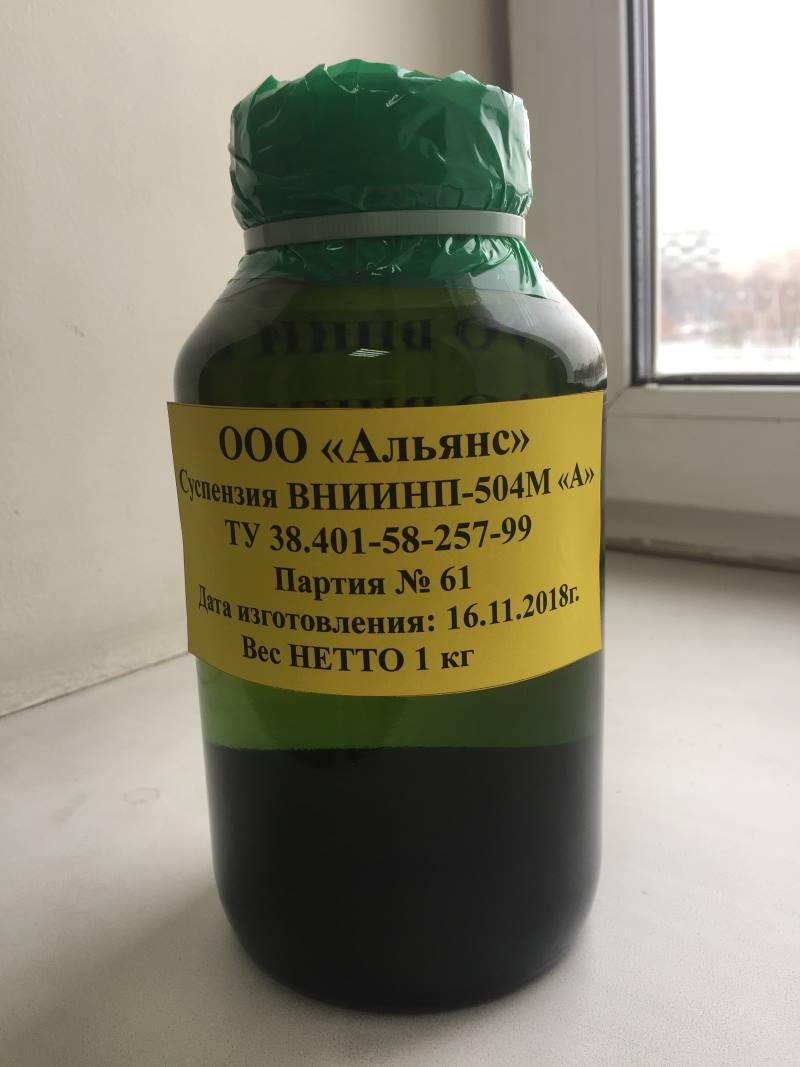 ВНИИНП — Смазка ВНИИНП-504М